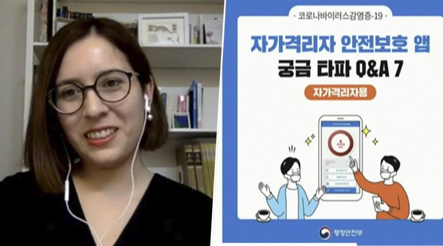 Con aplicaciones en el celular: El exitoso método de Corea del Sur para controlar el coronavirus