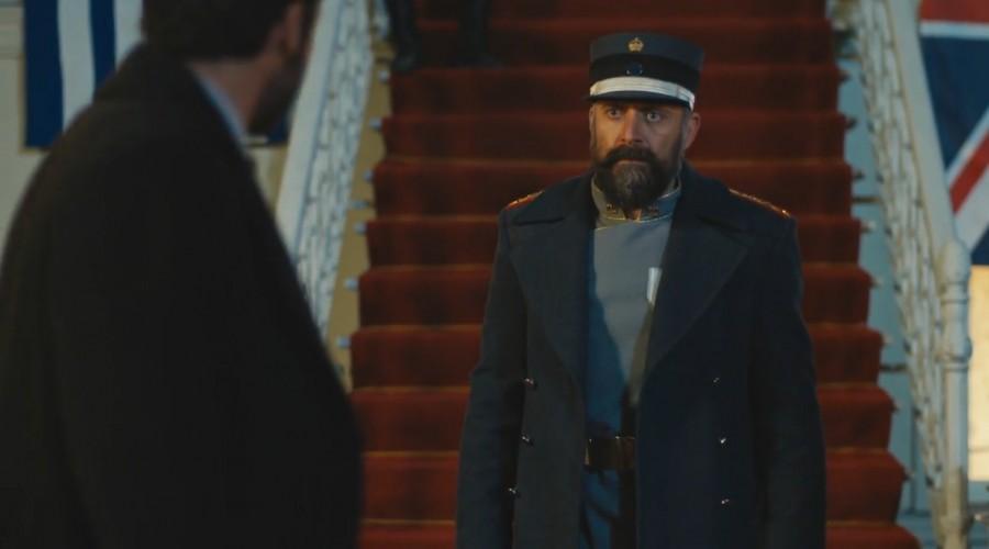 Cevdet y Ali Kemal están en busca de Yildiz (Parte 1)
