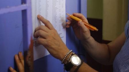 Mineduc abre nuevo proceso de inscripción a Prueba de Transición 2021: Comienza el 31 de agosto