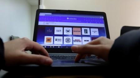 Cyberday 2020: Este es el sitio oficial para encontrar ofertas