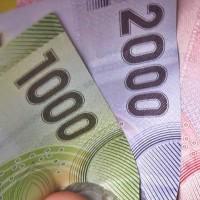 Postulación al bono Dueña de Casa: Revisa el paso a paso