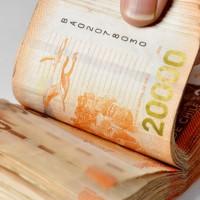 Retiro 10% AFP: ¿Por qué las personas con cuentas vitalicias no pueden retirar sus fondos?