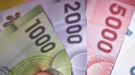Bono Covid Navidad: ¿Cuándo es el pago por cuenta RUT?