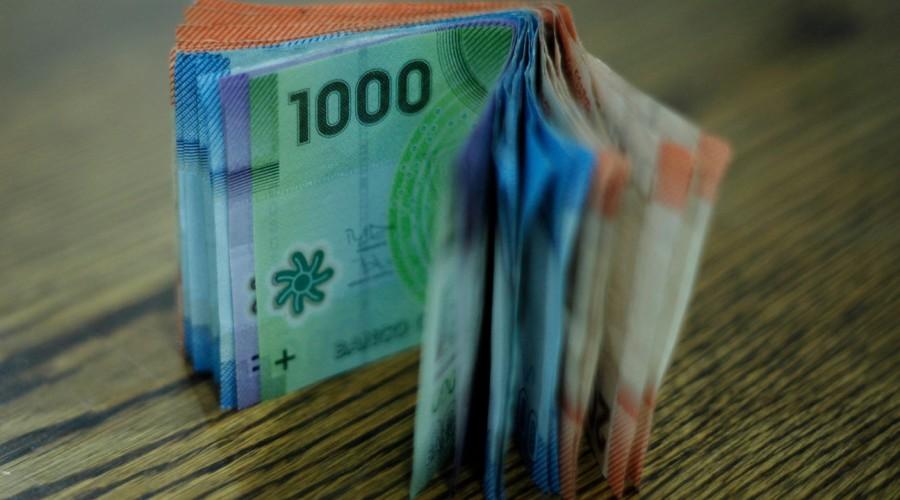 Pensión Básica Solidaria de Vejez y de Invalidez: Revisa cuál es el monto 2021