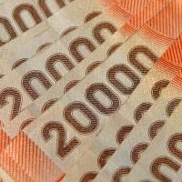 Ex Bono Marzo 2021: Conoce el monto del beneficio
