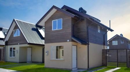 Revisa cómo obtener el Subsidio DS19 para acceder a la casa propia
