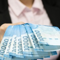 Bono Escolaridad 2021: Revisa a cuánto asciende este aporte económico