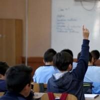 Bono Logro Escolar 2021: Conoce quienes reciben este beneficio