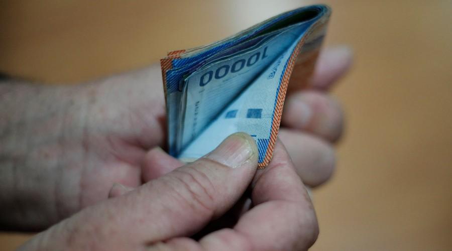 Bono Marzo: Revisa si debes cobrar el beneficio durante la primera mitad de marzo