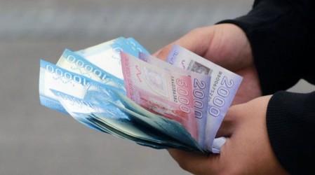 Revisa si eres beneficiario del nuevo bono para la clase media 2021