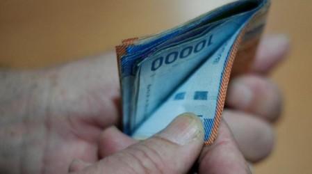 Revisa sólo con tu RUT si tienes bonos sin cobrar