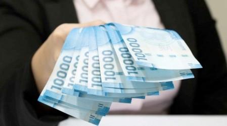 Bono Clase Media 2021: ¿Cuándo será la fecha de postulación y pago del beneficio?