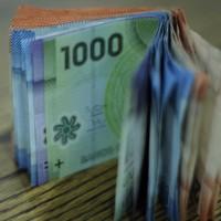 Revisa quiénes sí deben acreditar baja en los ingresos para recibir el Bono Clase Media