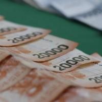 Renta Básica Universal: ¿Cuáles son los montos que ofrece este beneficio?