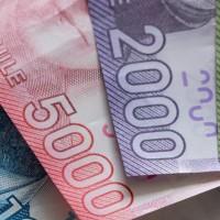 En reemplazo del IFE: Conoce los montos que entregaría la Renta Básica Universal de Emergencia