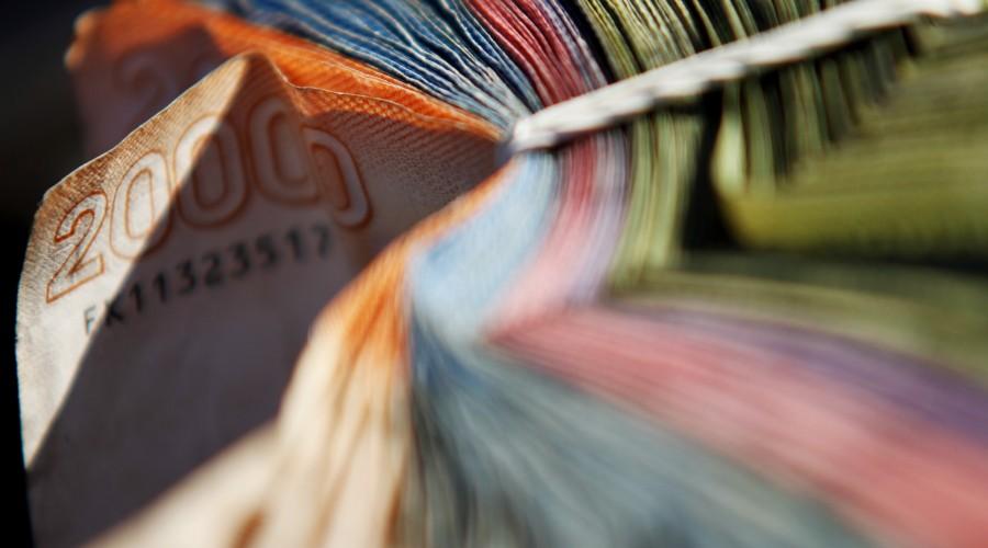Bono de los $200 mil: Te contamos de qué se trata el bono complementario y quiénes lo recibirán