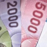 Pago anticipado del IFE: Revisa si este miércoles podrás recibir los $467 mil