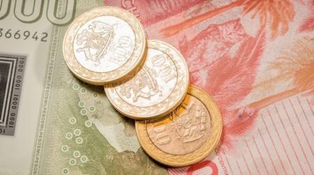 Renta Básica Universal de $604.495: Te contamos quiénes podrán acceder a este beneficio