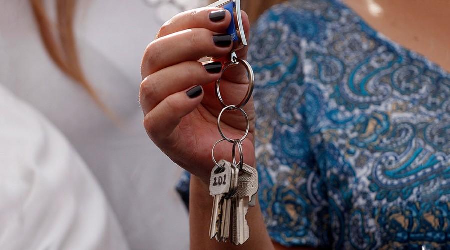 Subsidio DS49 para la vivienda: Conoce los requisitos para comprar tu casa sin crédito hipotecario