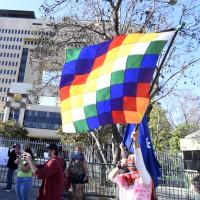 ¡Será feriado!: Cámara baja aprueba feriado del lunes 21 de junio por Día de Pueblos Originarios