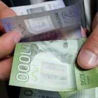 ¿Qué significa Pago retroactivo del IFE Universal? Revisa quiénes recibirán el doble pago