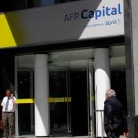 Más allá del retiro del 10%: Conoce los bonos y beneficios a los que puedes acceder por estar en una AFP