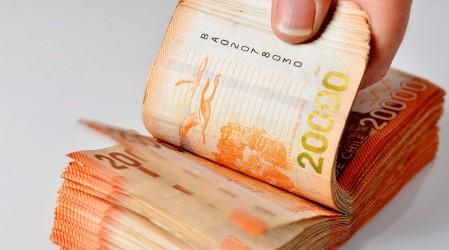 Recibe hasta $887 mil: ¿Cuándo y quiénes deben postular al IFE de julio?