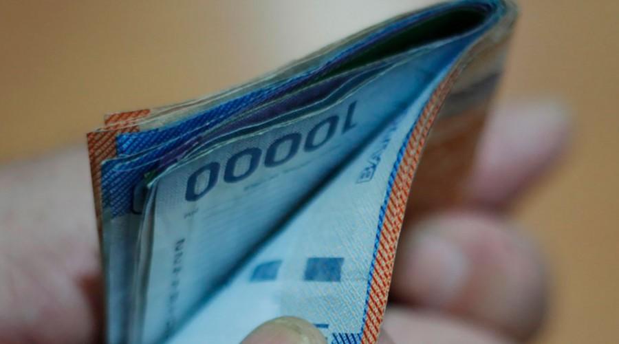 ¿Depósito o pago presencial? Revisa con tu RUT la modalidad y fecha en la que recibes el IFE
