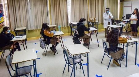 Bono Logro Escolar 2021: Conoce los montos y los requisitos del beneficio