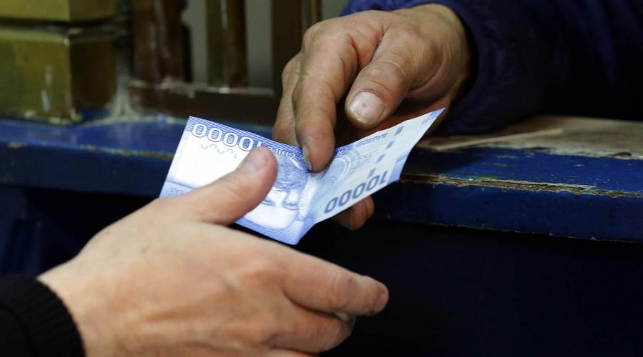 ¿Bonos pendientes?: Revisa con tu RUT si tienes beneficios sin cobrar