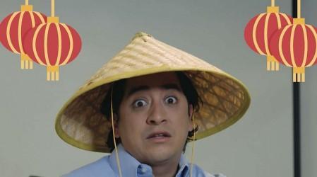 ¡Tremendo concurso! PF Chang