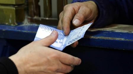 Nuevo Ingreso Mínimo: Revisa quiénes podrán recibir un monto de $337 mil