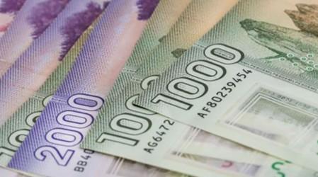IMG: Averigua la fecha de pago de este beneficio para los trabajadores