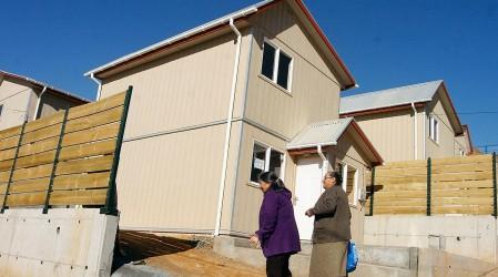 Compra o construye tu casa: Conoce los requisitos para postular al subsidio DS1