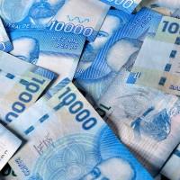 IFE Universal: Revisa cuándo será el último pago y cómo postular a este beneficio