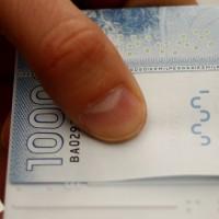 Acreencias Bancarias: Revisa si tienes dinero por cobrar