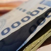 No pierdas tu dinero: Revisa si tienes montos pendientes por las acreencias bancarias