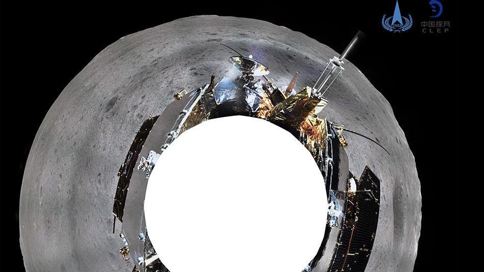 Panorámica de la Luna / CNSA