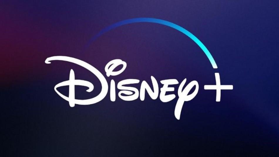 Imagen referencial / Disney