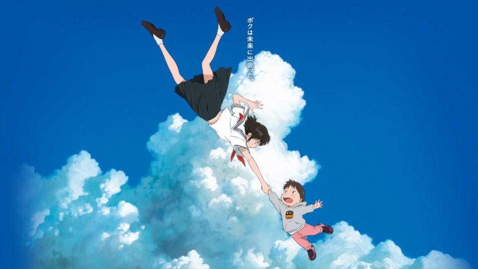 Mirai, mi pequeña hermana: Cinta japonesa busca mejorar convivencia entre padres e hijos.
