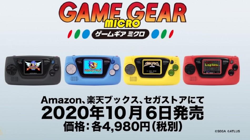 Sega lanza nueva miniconsola.