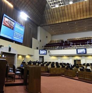 Retiro de fondos AFP: Este miércoles se vota en la Cámara proyecto que permite extraer el 10%