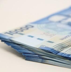 Bono de $500 mil: Calcula el monto del aporte y cómo solicitarlo