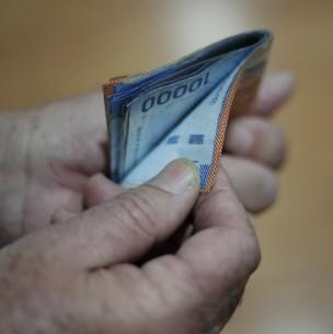 Bono de 500 mil pesos: Revisa el sitio oficial para solicitar el beneficio