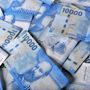 Fondos de AFP: