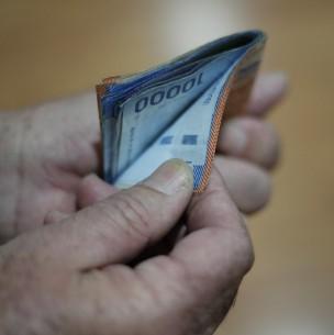 Bono de $500 mil en segundo retiro AFP: Más de tres millones de personas podrían recibirlo