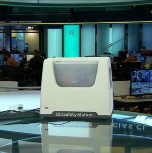 Test de aire espirado: Máquina detecta presencia de coronavirus en menos de un minuto