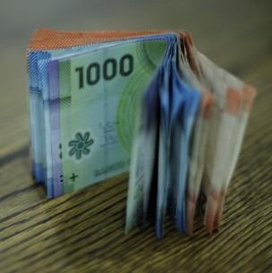 Bonos pendientes: Revisa con tu RUT si tienes beneficios por cobrar