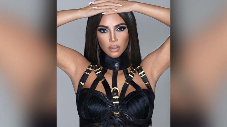 Kim Kardashian cumple uno de sus sueños y compra por 25 mil dólares un traje de Janet Jackson