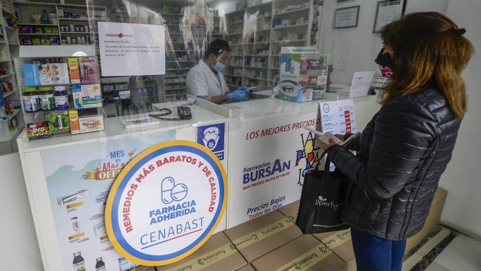 Buscador de remedios más baratos: Así puedes encontrar los medicamentos a precios bajos